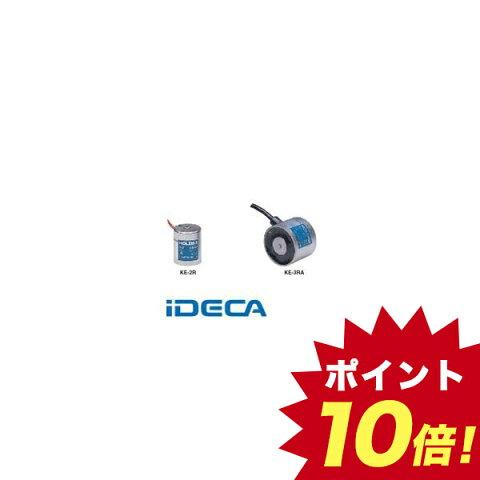 CT79589 自動釈放形電磁ホルダ 【ポイント10倍】