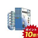 CW00435 機械製図入門DVD 全5巻セット 【ポイント10倍】
