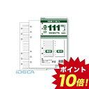 DM73400 111徳用ノート ミックス 【ポイント10倍】