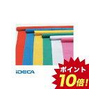 DS75509 ●カラー布 10m巻 110cm幅 青 【ポイント10倍】