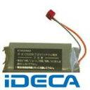 FU43275 ND500用リチウム電池