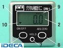 【ASU】JM49794 デジタル角度計ミニ【あす楽対応】 02P03Dec16