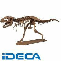 JU29157 俺の恐竜シリーズ#01戦慄ティラノザウルス