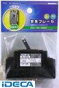 AW51984 安全ブレーカー 20A-110/220V