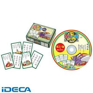 FN32281 百人一首カードゲーム(ナレーションCD付)