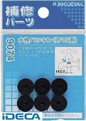 DT17098 水栓パッキン//20用