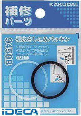 KW91990 排水さしこみパッキン//38