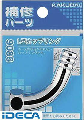 KT72867 L型カップリングの商品画像