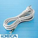 CM69705 コンセントバー用電源コード