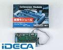 DS16091 インターフェイス拡張モジュール