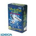 CM70696 スペースバトルカードゲーム