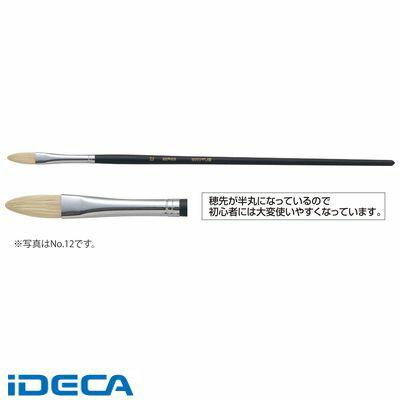 EV89130 A&B 油筆 ATF−6(KA) フィルバート