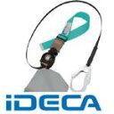 【あす楽対応】DW63970 タイタン 巻取式安全帯【スライドバックル式】
