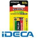 【あす楽対応】◆GP17969 乾電池