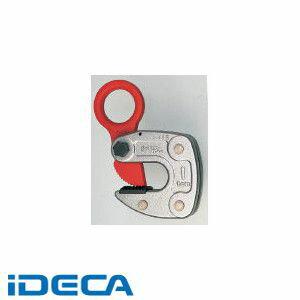【対応】HM22752 形鋼クランプ(D1:46mm)ワイドタイプ HM22752 形鋼クランプ(D1:46mm)ワイドタイプ低い