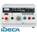 HS00147 耐電圧試験器