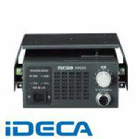 EV48387 作業用無線連絡通信システム 親機【送料無料】