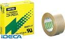 【あす楽対応】◆DR92104 ニトフロン粘着テープ No.973UL 0.18mm×13mm×10m
