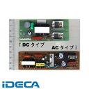 AS39021 DC12V用6W4線式蛍光灯インバータ完成基板