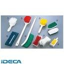 Kitchen, Dinerware, Cookware & Tools - DT52456 トゥーセル ロングハンドル カラー衛生ブラシ 1990 白