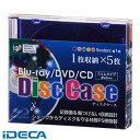 DU84888 ブルーレイ/CD/DVDスリムケース 5枚 ミックス OA-RBCD1-5MIX