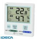 EW53965 デジタル温湿度計(壁掛ケ・卓上・マグネット) CR-1100B