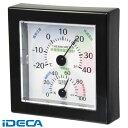 GR33273 湿温度計 (快適環境表示) ブラック TR-100W【ポイント10倍】