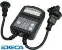 HN29914 防雨型光センサースイッチ タイマー付き 1200W
