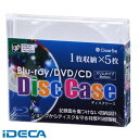 HS26294 ブルーレイ/CD/DVDスリムケース 5枚 クリア OA-RBCD1-5C