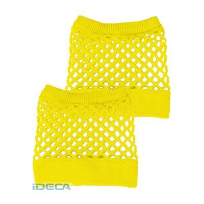 EU81952 カラーメッシュリストバンド 黄