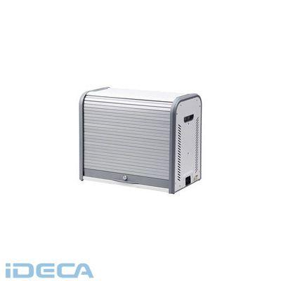 FR42567 iPadmini・8インチタブレット収納キャビネット(20台収納) 02P03Dec16