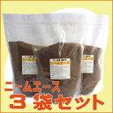 【人気商品】安心・安全。撒くだけで効果抜群!『ニームエース(1.2kg)3袋セット』 [園芸 ニーム