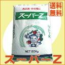 【人気商品】【送料無料】イタヤゼオライト(粉末)スーパーZ (20kg)[土壌改良 肥料 有機]