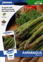 【人気商品】アスパラガス・マルテ・F1Aspargus Marte F1[アスパラ 種 家庭菜園 種子]10P04Aug13