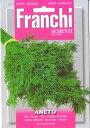 【人気商品】ディルANETO(ハーブ02)[ハーブ 家庭菜園 種 種子] 【HLS_DU】10P03Sep16