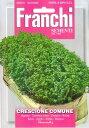 家庭菜園・ハーブ・種子・種の井手商会。香味野菜として肉料理の付け合せになど用いられるハーブ。