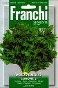 家庭菜園・ハーブ・パセリ・種・種子の井手商会。FRANCHI社の西洋野菜種子。