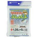 RoomClip商品情報 - 【人気商品】日本マタイ・家庭菜園用不織布