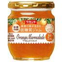 ラカント 低糖質ジャム オレンジマーマレード(200g)