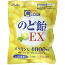 ショッピングビタミン dhc 直販 シーズケース のど飴EX 92g