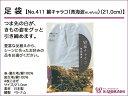 【IDN】 和装小物 あづま姿 足袋 綿キャラコ(青海波)(21.0cm) No.411【q新品】【着】