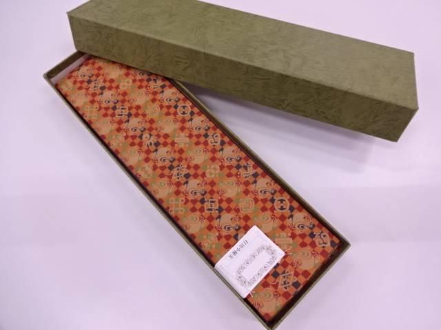 【IDN】 龍村美術織物製 打出小槌文男物角帯【q新品】【着】