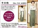 【IDN】 あづま姿 その他 水屋袴 No.706【q新品】...