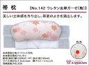 【IDN】 和装小物 あづま姿 帯枕 ウレタン友禅ガーゼ 梅 No.142【q新品】【着】