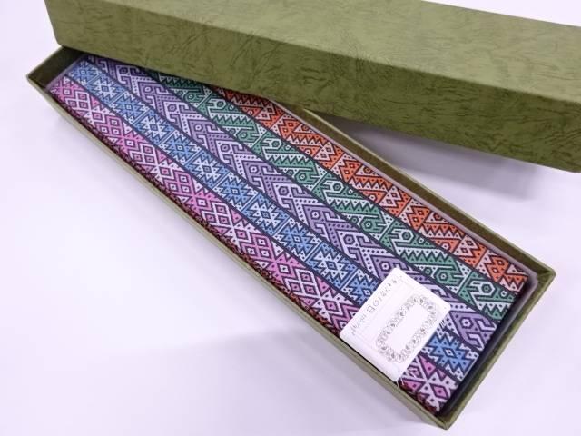 【IDN】 龍村美術織物製 チャンカイの巳男物角帯【q新品】【着】