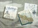 Kimono - 【IDN】 唐花に案山子模様男物長襦袢【アンティーク】【中古】【着】