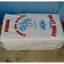 ピートモス 6キューブ 約170リットル(開封すると約300リットルになります) ブルーベリー 栽培用土