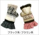 今年のトレンド★ノルディック柄のワンピースウサギ刺繍とギャザースカートでかわいらしさをプラスノルディックうさぎワンピ/M〜XL・DS〜DLサイズ