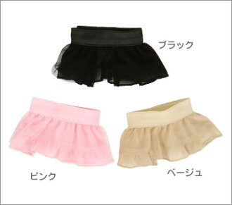 It is tutu skirt M L XL DS DM DL size iDog eye dog softly
