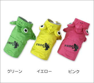 in the iDog IDOG Kappa ケロッパ M L XL DS DM DL size.